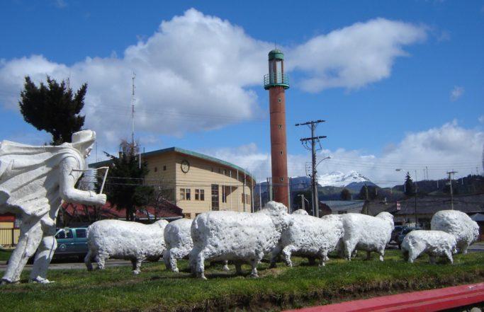 Clínica Mutual de Seguridad de Coyhaique | Chiloé, Chile